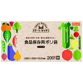 日本サニパック KS20 スマートキッチン200枚(代引不可)