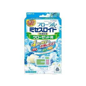 白元アース フローラルミセスロイドクローゼット用3個入 1年 ホワイトアロマソープの香り(代引不可)