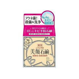 明色化粧品 明色美顔石鹸 80G(代引不可)
