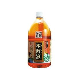 日本漢方研究所 純粋木酢液 1L(代引不可)