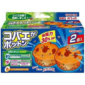 大日本除虫菊 コバエがポットン置くタイプT2個入り(代引不可)