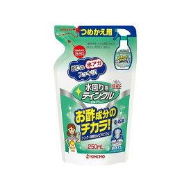 大日本除虫菊 水回り用ティンクル防臭プラスつめかえ用250ML(代引不可)