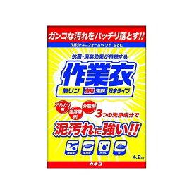 カネヨ石鹸 作業着専用洗剤42KG(代引不可)