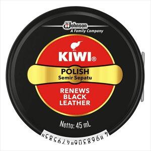ジョンソン KIWI油性靴クリーム 黒 45ML(代引不可)