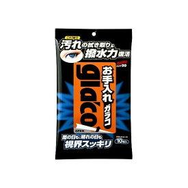 ソフト99コーポレーション お手入れ ガラコ 10枚(代引不可)