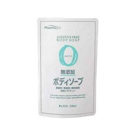熊野油脂 ファーマアクト 無添加ボディソープ 詰替用(代引不可)