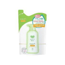 牛乳石鹸共進社 カウブランド無添加シャンプー しっとり 詰替用(代引不可)