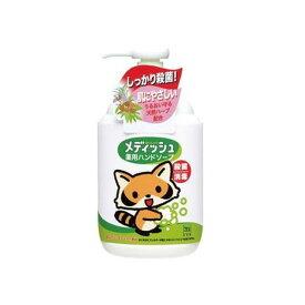 牛乳石鹸共進社 メディッシュ薬用ハンドソープ250ML(代引不可)