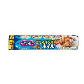 旭化成ホームプロダクツ クックパー フライパン用ホイル25cm×12m(代引不可)