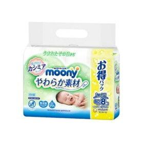 ユニ・チャーム ムーニーおしりふきやわらか素材詰替80枚×8(代引不可)