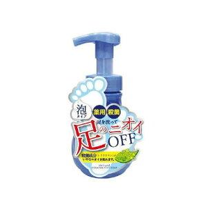 渋谷油脂 SOC泡フットソープ220ML(代引不可)