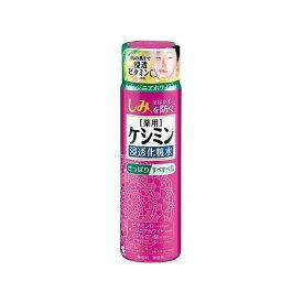 小林製薬 ケシミン浸透化粧水 さっぱりすべすべ(代引不可)