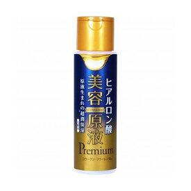 コスメテックスローランド 美容原液プレミアム 超潤化粧水HC 185ML(代引不可)