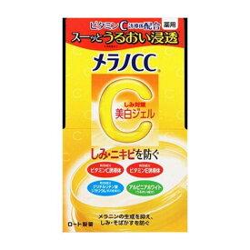 ロート製薬 メラノCC 薬用しみ対策美白ジェル 100G 医薬部外品(代引不可)