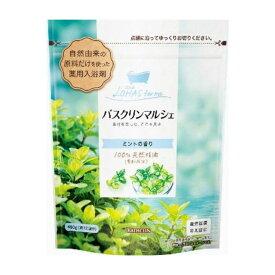 バスクリン バスクリンマルシェ ミントの香り 480g 医薬部外品(代引不可)