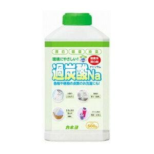カネヨ石鹸 過炭酸ナトリウム 日用品 日用消耗品 雑貨品(代引不可)