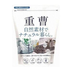 カネヨ石鹸 ナチュラル暮らし 重曹 1kg 日用品 日用消耗品 雑貨品(代引不可)