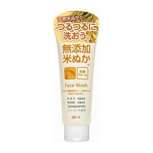 ロゼット 無添加米ぬか洗顔フォーム140G 化粧品(代引不可)