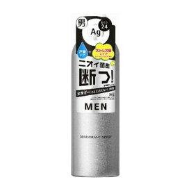 エフティ資生堂 エージーデオ24メン メンズデオドラントスプレーN(無香性)LL 医薬部外品(代引不可)