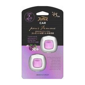 P&Gジャパン ファブリーズ イージークリッププール・ファム チュベローズ&ブラックベリーの香り 2個パック(代引不可)