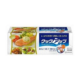 ユニ・チャーム クックアップクッキングペーパー40枚 日用品 日用消耗品 雑貨品(代引不可)