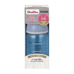 ジェクス チュチュ 広口タイプ PPSU製ほ乳びん 160ML 日用品 日用消耗品 雑貨品(代引不可)
