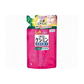 小林製薬 ケシミン浸透化粧水 さっぱりすべすべ つめかえ用 医薬部外品(代引不可)