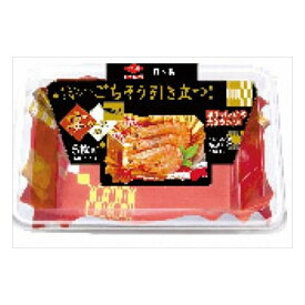 3個セット 東洋アルミエコープロダクツ 宴ケース 四角大(代引不可)【送料無料】
