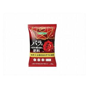 3個セット ハイポネックスジャパン ブリリアントガーデン バラの天然有機100%肥料(代引不可)【送料無料】