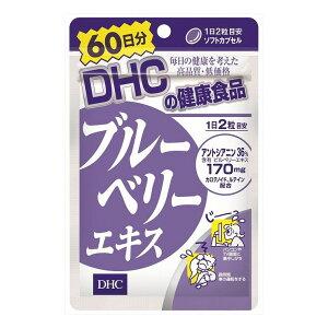 6個セット DHC ブルーベリーエキス60日分(代引不可)【送料無料】