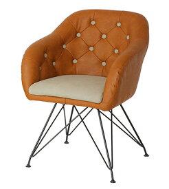 椅子 革 スチール 丸ボタン キャメル ダイニングチェア ブラウン オフィスチェア モダン チェア いす お洒落 北欧(代引不可)【送料無料】