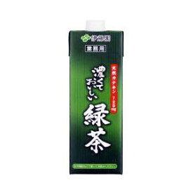 伊藤園 濃くておいしい 緑茶 業務用 1000ml 紙パック 6本セット(代引き不可) 【送料無料】
