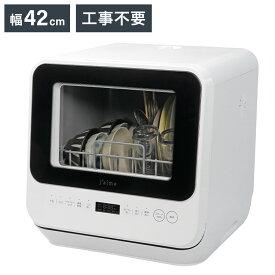 エスケイジャパン 食器洗い乾燥機 SDW-J5L ホワイト 食洗機 食洗器 約2~3人分 食器点数12点【送料無料】