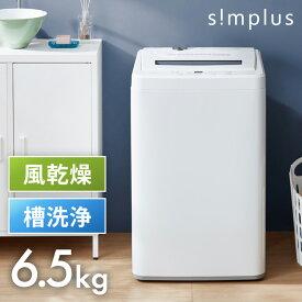 全自動洗濯機 6kg 風乾燥機能付 ホワイト 白 防カビ 抗カビステンレス槽 風乾燥 6.0kg 6キロ 一人暮らし 部屋干し 新生活 洗濯機 全自動 洗濯 simplus GPW-M60A シンプラス (代引不可) 【送料無料】