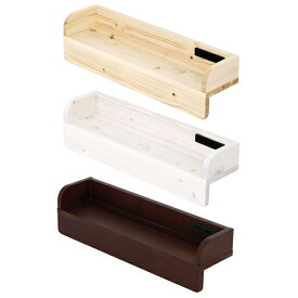 天然木すのこベッドシリーズ すのこベッド用棚 幅60cm(代引不可)【送料無料】【S1】