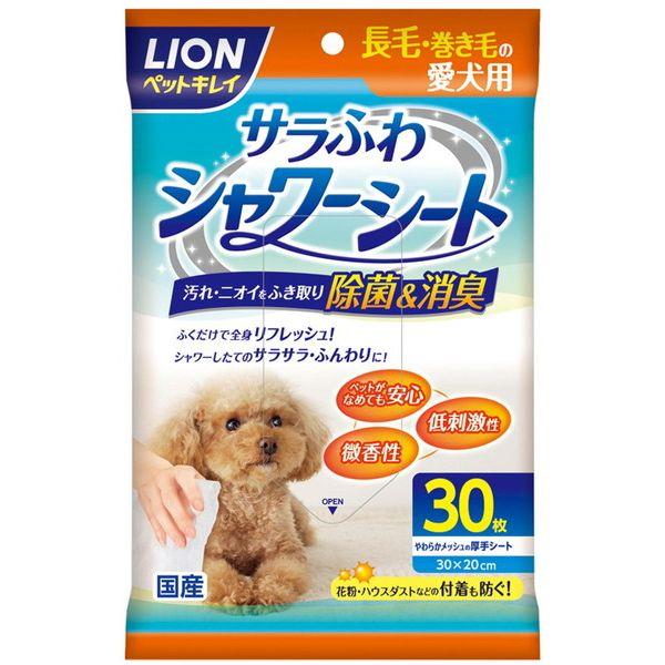 ライオン商事 シャワーシート長毛巻き毛犬用30枚