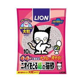 ライオン商事 ニオイをとる紙の猫砂10L