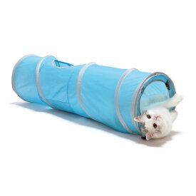 猫壱 キャットトンネル スパイラル ブルー