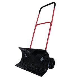 雪かき 車輪付スノープッシャー 道具 除雪機 手押し ショベル 降雪 スノーダンプ キャスター付き(代引不可)【送料無料】