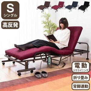 高反発 キルト仕様 電動 リクライニングベッド シングル ベッド 折りたたみ 折りたたみベッド(代引不可)【送料無料】