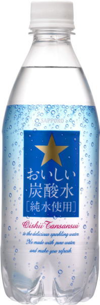 サッポロ おいしい炭酸水 ペット 500ml×24本(代引き不可)【送料無料】