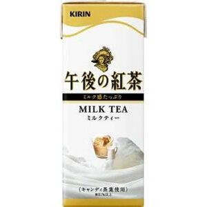 午後の紅茶 ミルクティー 250ml×24本 紙パック