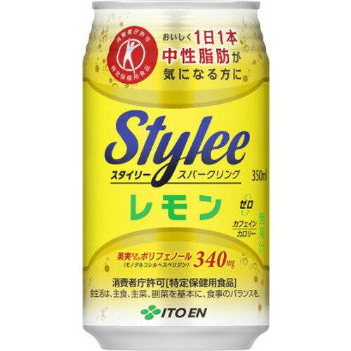 スタイリー スパークリング レモン 350ml×24本 伊藤園