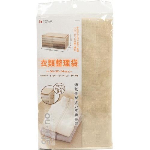 SN 衣類整理袋 持ち手付 東和産業