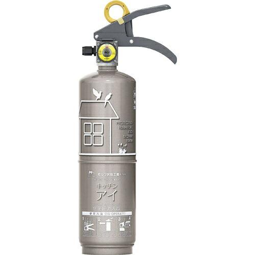 モリタ宮田 住宅用消火器 キッチンアイ プラチナシルバー MVF1HS モリタ宮田工業