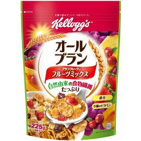ケロッグ オールブラン ブランフレーク フルーツミックス 225g 味の素(代引不可)
