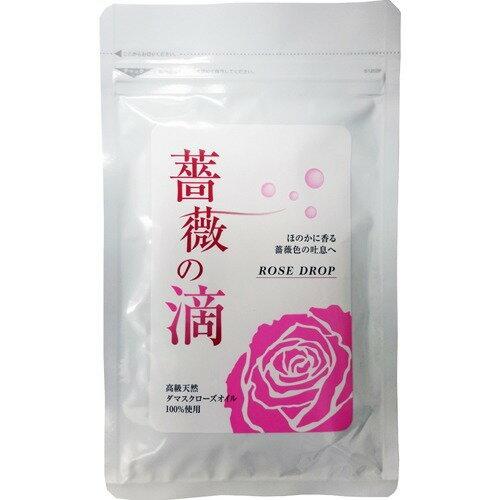 リフレ 薔薇の滴 180粒
