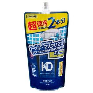 カビダッシュデイリーカビ退治防カビプラス詰替(500mL)カビダッシュ