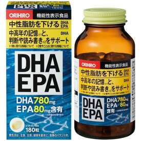 オリヒロ DHA EPA(180粒)(代引不可)