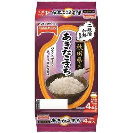 秋田県産あきたこまち 分割(150g*4食入)(代引不可)